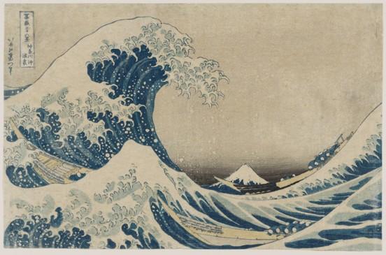 La [grande] onda presso la costa di Kanagawa, dalla serie Trentasei vedute del monte Fuji (1830-1831 circa) Katsushika Hokusai 23.8 x 36.6 cm - silografia policroma - Kawasaki Isago no Sato Museum - Nellie Parney Carter Collection—Bequest of Nellie Parney Carter