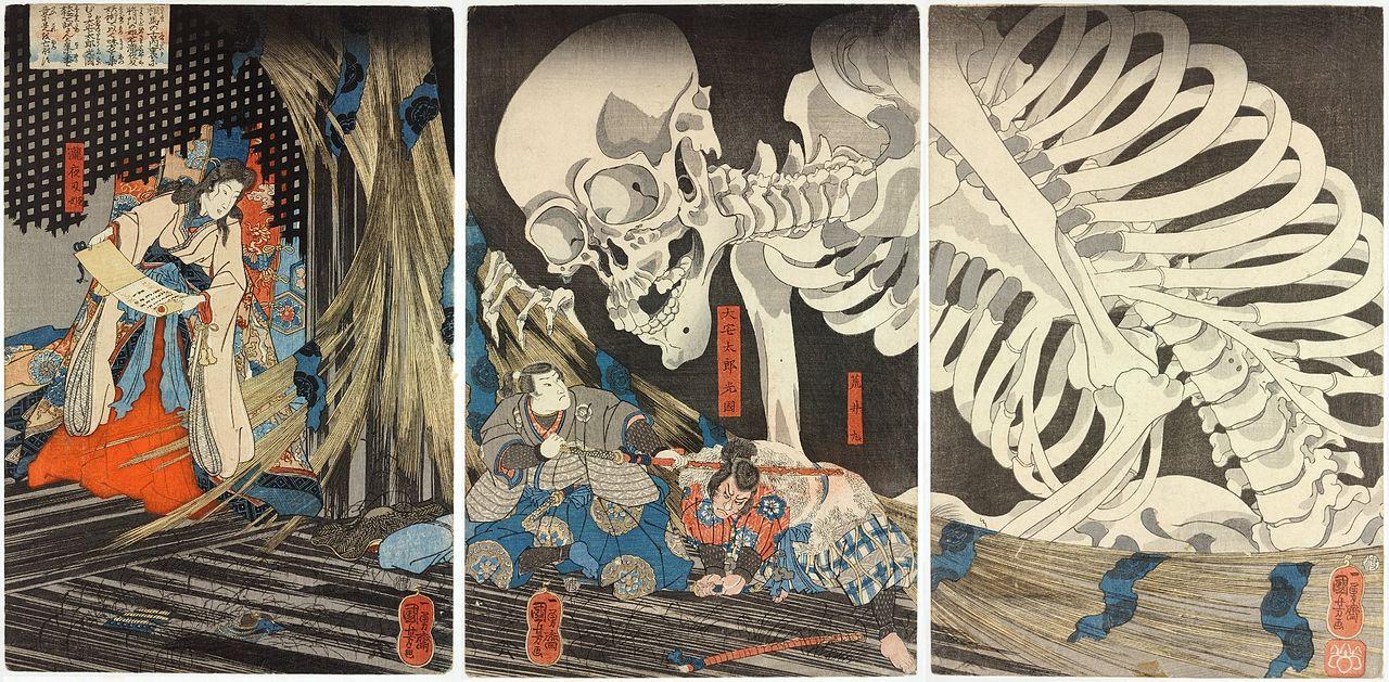 Trittico: Takiyasha che evoca lo scheletro gigante per attaccare Mitsukuni, Utagawa Kuniyoshi (歌川 国芳), 1844
