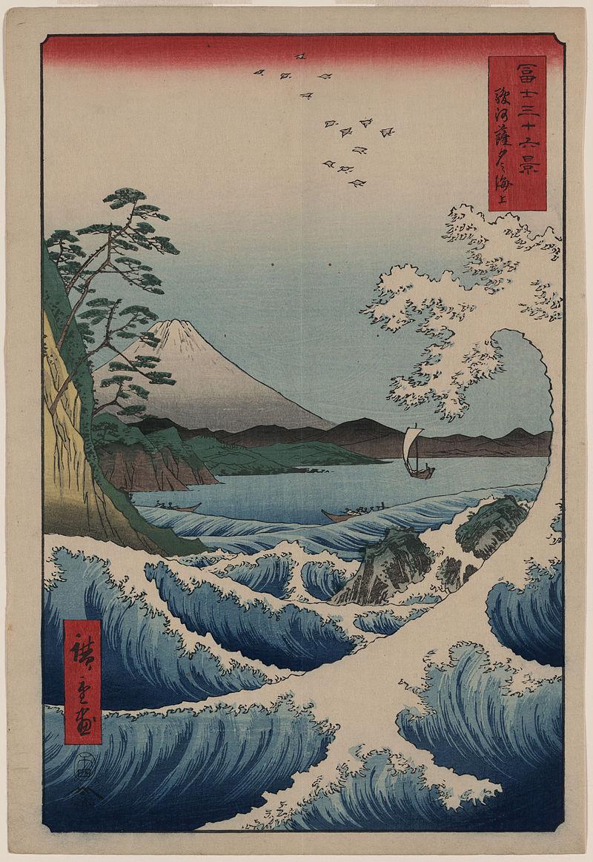 Vista del monte Fuji dal punto di Satta nella Baía di Suruga (1858), Hiroshige (xilografia)